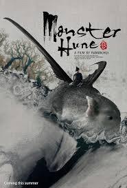 Monster Hunt / Лов на чудовища (2015)