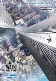 The Walk / Живот на ръба (2015)