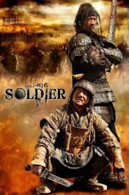 Little Big Soldier / Малък голям войник (2010)
