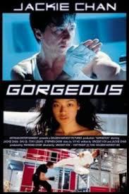Gorgeous / Супер! (1999)