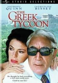 The Greek Tycoon / Гръцкият магнат (1978)