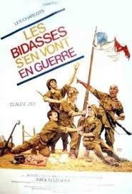 Les bidasses s'en vont en guerre / Новобранците отиват на война (1974)