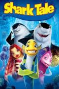 Shark Tale / История с акули (2004)