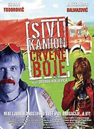 Sivi kamion crvene boje / Червеният сив камион (2004)