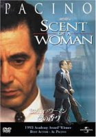 Scent of a Woman / Усещане за жена (1992)