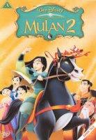 Mulan II / Мулан 2 (2004)