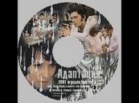 Адаптация (1981)