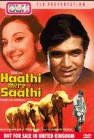 Haathi Mere Saathi / Слонът, моят приятел (1971)