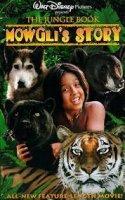 The Jungle Book: Mowgli's Story / Книга за джунглата: Историята на Маугли (1998)