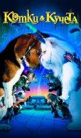 Cats and Dogs / Котки и кучета (2001)