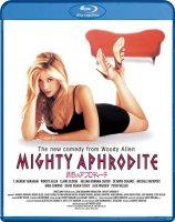 Mighty Aphrodite / Могъщата Афродита (1995)