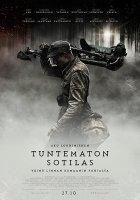 Tuntematon sotilas / Незнайният воин / The Unknown Soldier (2017)