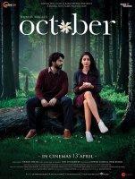 October / Октомври (2018)