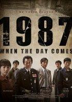 1987 When the Day Comes / Когато денят настъпи (2017)