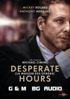 Desperate Hours / Отчаяни часове (1990)