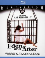 L'eden et apres / Рай и след това / Eden and After (1970)
