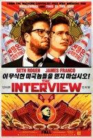 The Interview / Убийствено интервю (2014)