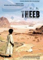 Theeb / Вълк (2014)