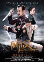 The Final Master / Последният учител (2015)
