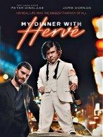 My Dinner with Herve / Моята вечеря с Ерве (2018)