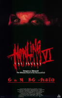 Howling VI: The Freaks / Изродите (1991)