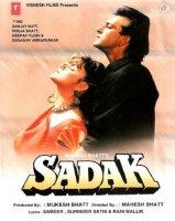 Sadak / Преследване (1991)
