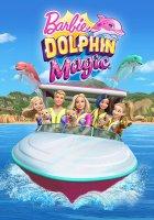 Barbie: Dolphin Magic / Барби: скъпоценните делфини (2017)