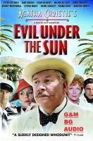 Evil Under the Sun / Зло под слънцето (1982)