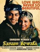 Sanam Bewafa / Неверен любим (1991)