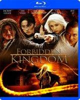 The Forbidden Kingdom / Забраненото кралство (2008)