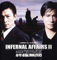 Infernal Affairs 3 / Дяволски дела 3 (2003)