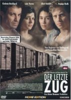 Der Letzte Zug / Последният влак (2006)