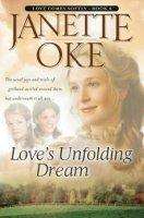 Love's Unfolding Dream / Разкрита мечта (2008)