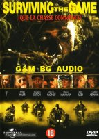Surviving The Game / Игра на оцеляване (1994)