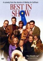 Best in Show / Шампионите на изложбата (2000)