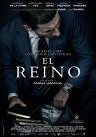 The Realm / El reino / Кралството (2018)