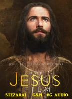 Jesus / Исус (1979)