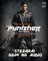 The Punisher / Наказателят (1989)