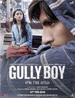 Gully Boy / Момче от гетото (2019)