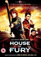 Jing mo gaa ting / House of Fury / Дом на гнева (2005)