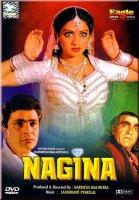 Nagina / Вълшебният диамант (1986)